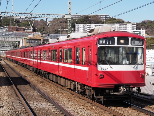 P1221494.jpg