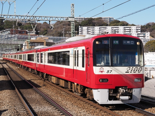 P1221527.jpg