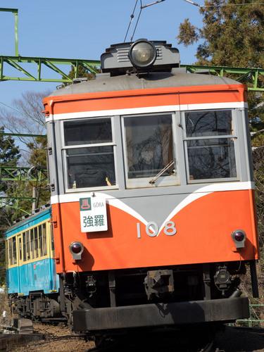 P1292132.jpg