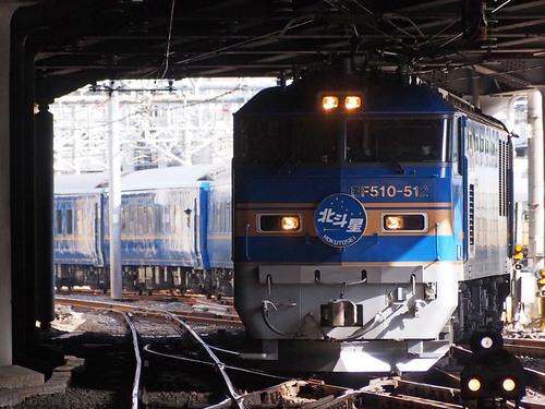 P2216227.jpg